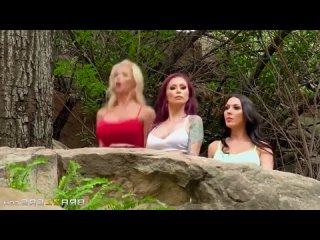 Alexis Fawx, Monique Alexander, Rachel Starr - Pornstar Therapy 4 (Терапия Порнозвезд 4) - vk.com/club184224941