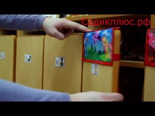 Видео от Татьяны Кирилловой-I