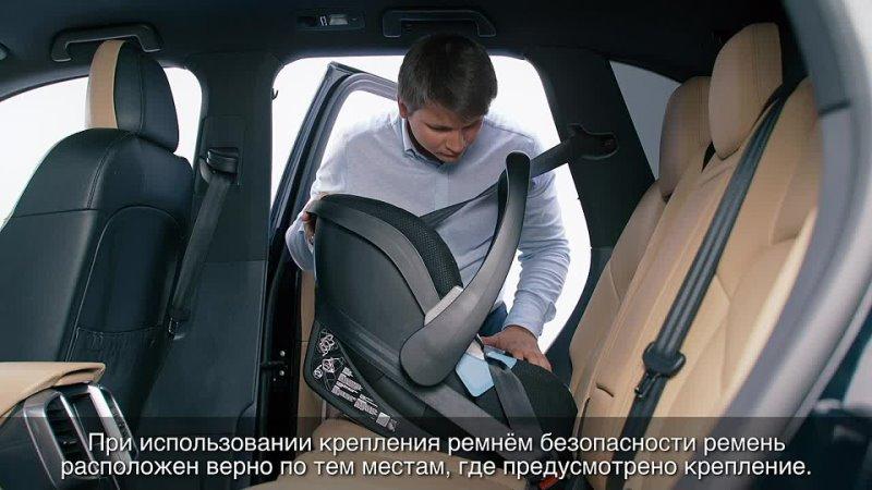 Как правильно и безопасно перевозить ребенка в автомобиле Инструкция Детство без опасности