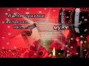 S-dnem-Красивое-поздравление-МУЖЧИНЕ-с-Днем-рождения-Видео-открытка.mp4