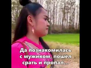 Беги Степан (480p).mp4