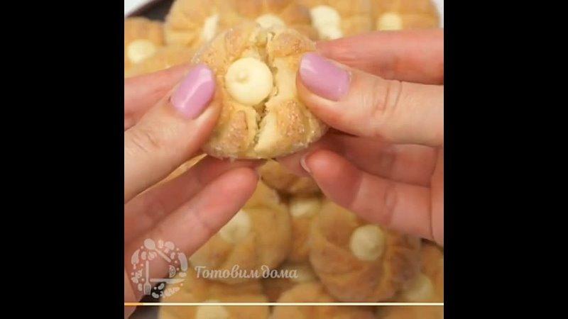 Печенеги 🍪Один из любимейших рецептов Ингредиентымука - 450 гмасло сливочное - 250 гсахар - 125 гтворог - 75 гшоколад