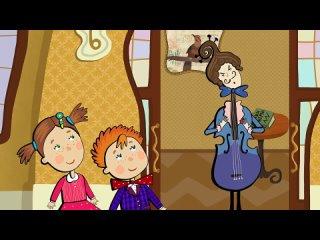 Видеть музыку - Развивающий мультфильм для детей(2)