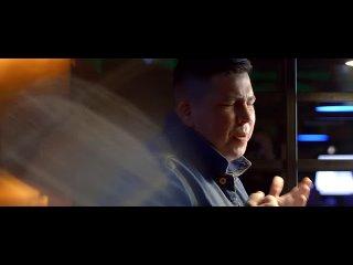 Премьера Эдуард Хуснутдинов Я живу не унываю(официальный клип 2019) 4К