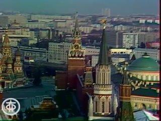 Закрытие XXII Летних Олимпийских игр в Москве 1980.