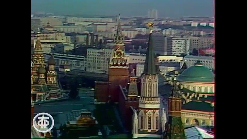 Закрытие XXII Летних Олимпийских игр в Москве 1980