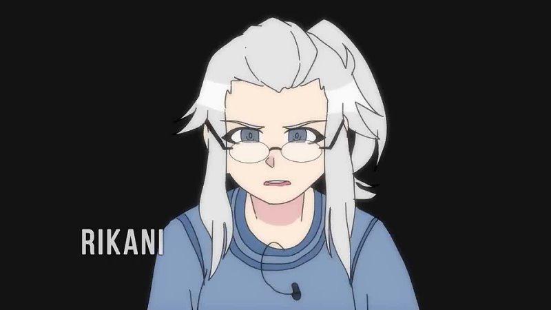 [RIKANI] ГОБЛИН-тян I Я вас категорически приветствую (анимация)