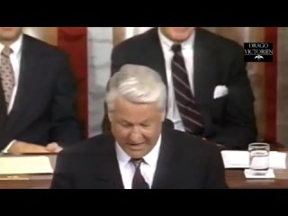 ⚜️Речь Ельцина о приватизации (речь в конгрессе сша).