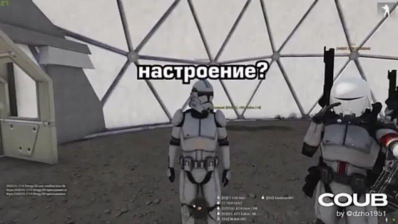 Хорошее будущее Пинкод [Arma 3 Star Wars RP]