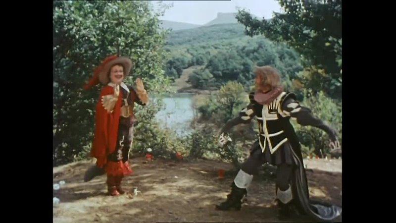 Новые похождения Кота в сапогах (1958) _ Фильм-сказка А.Роу