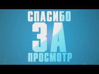 Intro В конце видео _ Спасибо за просмотр.mp4