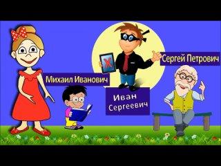 ТЕСТ на ЛОГИКУ ! Тесты для детей от бабушки Шошо (2)