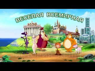 "Видео от МАДОУ ""Детский сад №24"" (1 корпус) г.Краснокамск"