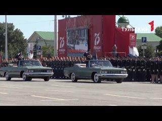 Парад Победы. Тула. 24 июня 2020