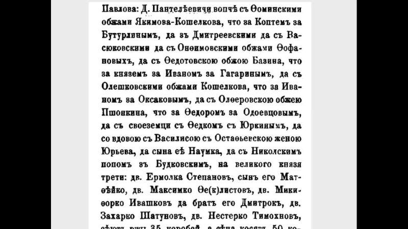 Видео от Оредежский краеведческий музей