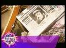 ЭКСКЛЮЗИВНО НА МУЗе!Филипп Киркоров и Камалия - Playing With Fire — Видео ВКон
