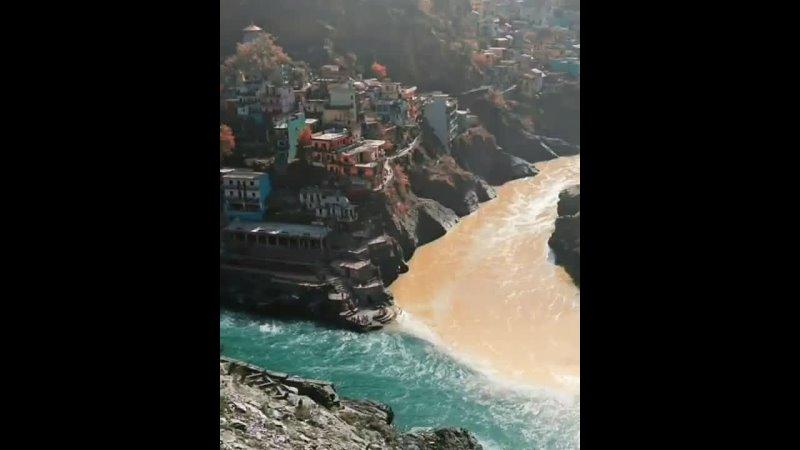 Гималаи. Соединение двух рек