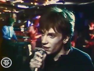 Группа  Форум  -  Белая ночь . Премьера песни на ЦТ. Утренняя почта (1986)