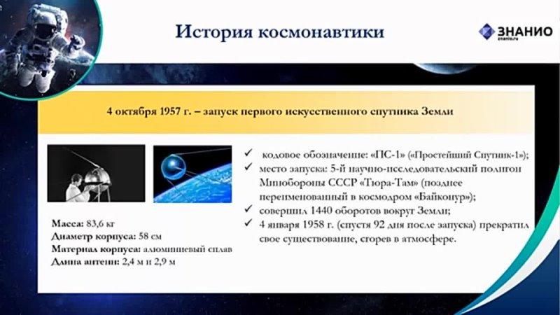 Видео от МОУ Митьково Качкарская школа 8 КЛАСС