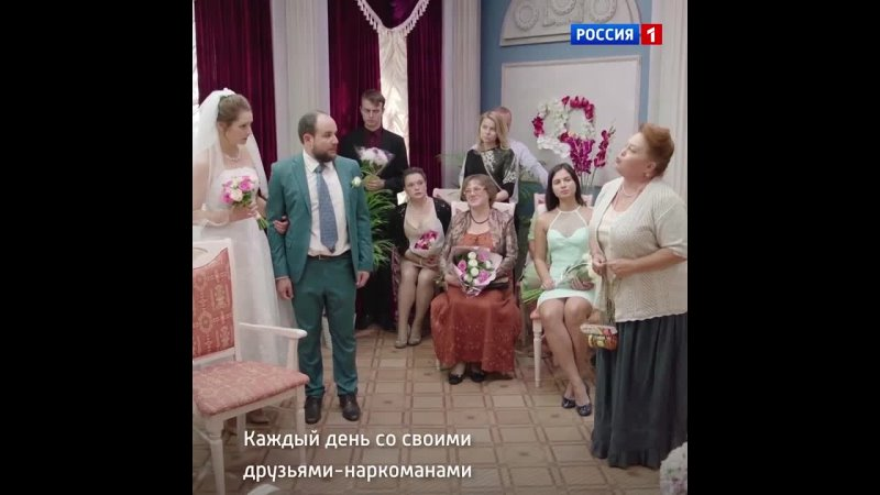 Когда бывшая тёща мешает жениться