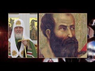 ПАТРИАРХ КИРИЛЛ_ КАКИМ БУДЕТ ПРИШЕСТВИЕ АНТИХРИСТА