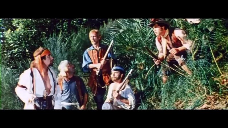 Жизнь и удивительные приключения Робинзона Крузо приключенческий фильм 1972 год
