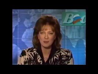 1992 год за 10 минут. Новости, передачи, реклама