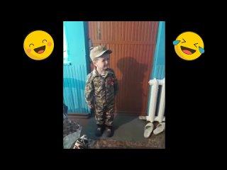 """3-х летний россиянин рвётся в армию отдать побыстрее долг путину, его ротенбергам и кооперативу """"Озеро""""!!!"""