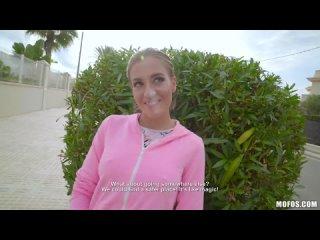 PublicAgent - Silvia Dellai [Секс,порно,Brazzers,Public agent,casting,POV,MOFOS,Czech,TEEN,минет,эротика,porno,all sex,PickUp]