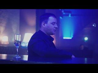 Сергей Завьялов - Злая ночь