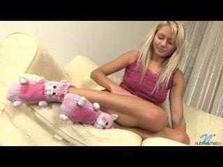 Grace Hartley (Pinky June)
