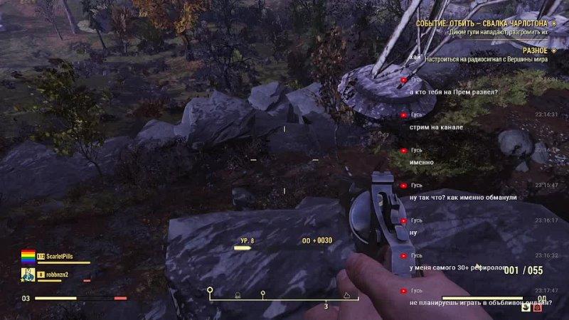 Fallout 76 Brotherhood of Steel Банда снова в деле