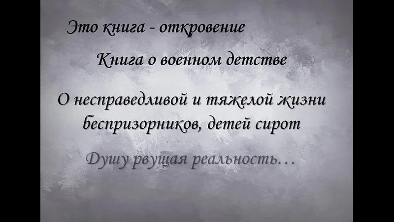 Видео от Модельнаи Библиотеки Старочеркасской