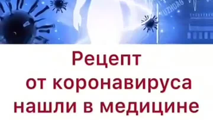 Видео от Марины Суздальцевой