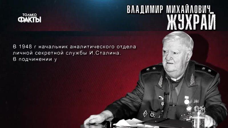 Первый визит Рокфеллера в Москву Переговоры с Советским правительством