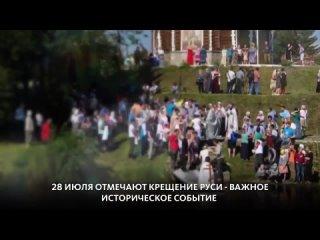 Видео от Юношеская библиотека города Кузнецка