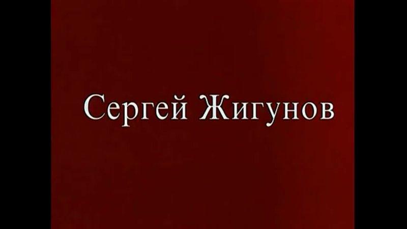 СЕРДЦА ТРЕХ 4 5 СЕРИЯ