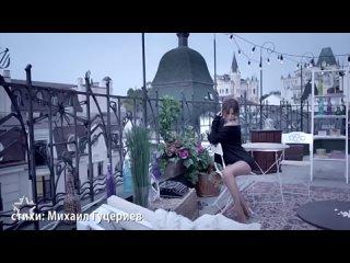 Ани Лорак - Осенняя любовь.mp4