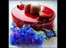 С Днем Рождения! Красивое поздравление. Бабочка, цветы