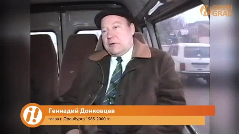 Видео от Подслушано Оренбург