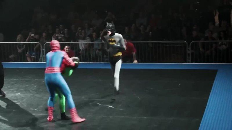 ММА Человек паук против Бэтмена и Робина полный бой