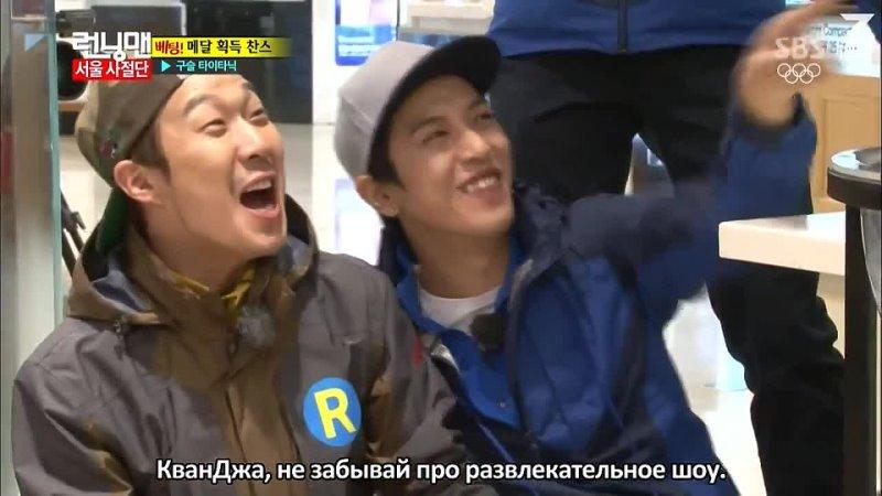 Беглецы 186 Сеульская миссия рус саб