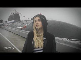 Дарья Волосевич - _Там, за туманами_ (cover  гр. _Любэ_) -