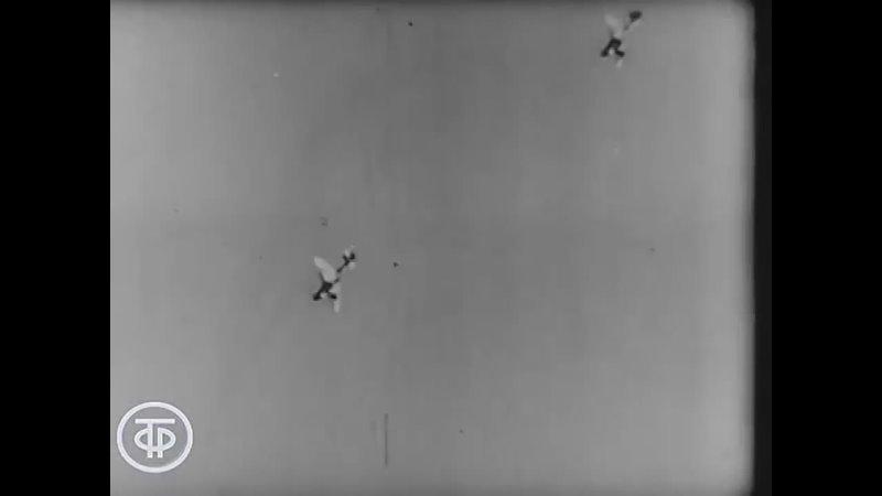 Последний рейс Альбатроса с 1 1971
