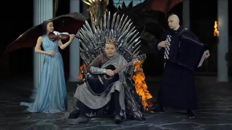 Хитобои Игра Престолов Game of Thrones
