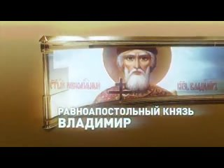 Video by Общественная организация ПРАВОСЛАВНАЯ МОЛОДЕЖЬ
