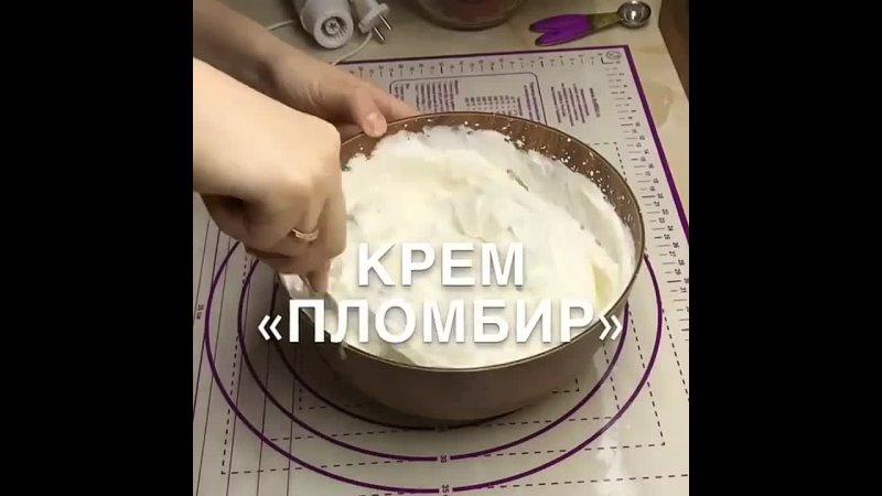 Крем Пломбир Этот крем идеален для наполеона эклеров медовика и многих других тортов в качестве внутреннего крема Но не дл