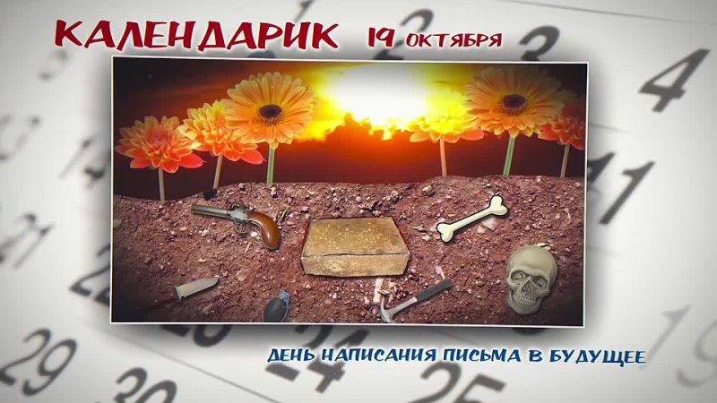 Видео от Библиотеки Г Волжск