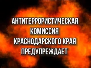 "Video by ЦДОД ""Ориентир"" г.Сочи"