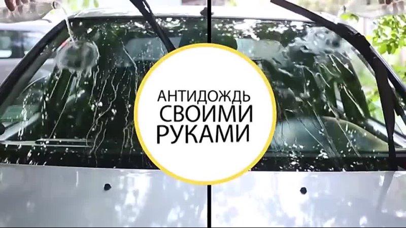 ТОП лучших лайфхаков для автовладельцев